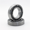 Good performance FAK Angular Contact Ball Bearing 7001C
