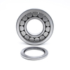 For Motor FAK Cylindrical Roller Bearing N313ETN1/Z2