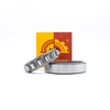 Own Brand Bearing FAK Cylindrical Roller Bearing NN3005K